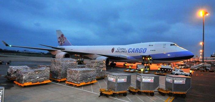 1518085832 air china cargo